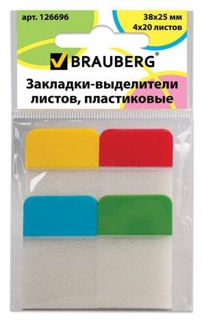 BRAUBERG Закладки-выделители листов пластиковые 3.8 х 2.5 см (126696)