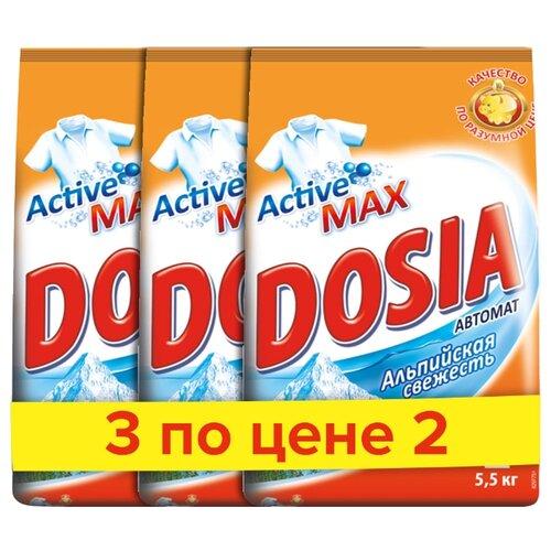Стиральный порошок Dosia Альпийская свежесть (автомат) 16.5 кг пластиковый пакет кондиционер д белья dosia альпийска свежесть 1л