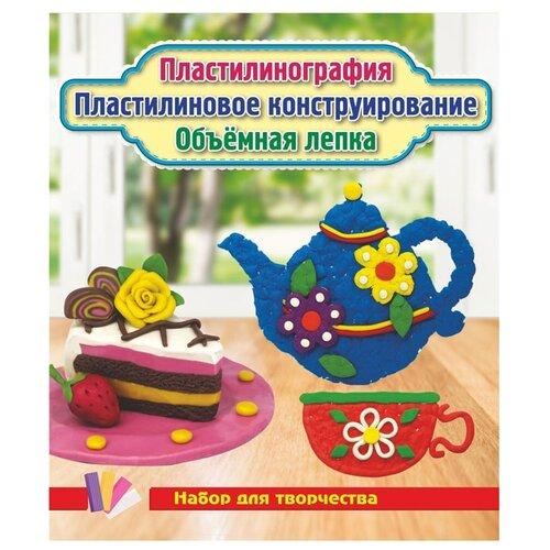Пластилин Учитель Пластилинография Пластилиновое конструирование Объёмная лепка Чашка, чайник, пирожное на блюдцеПластилин и масса для лепки<br>