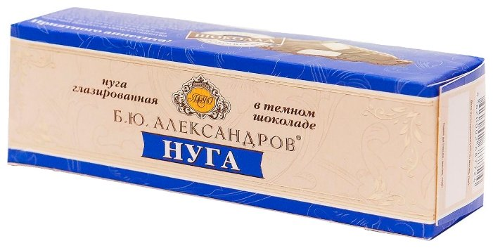 Нуга глазированная Б.Ю. Александров в темном шоколаде, 40 г