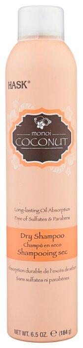 Сухой шампунь Hask Monoi Coconut, 184 г