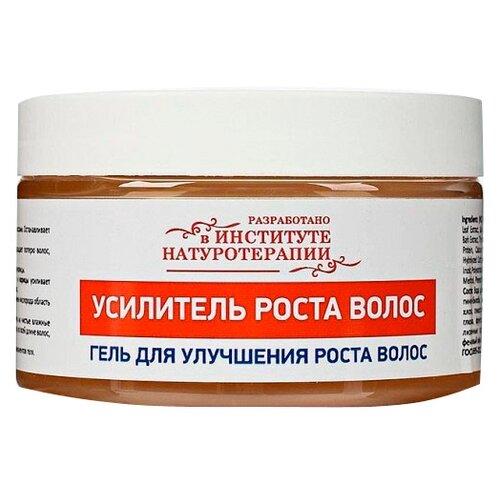 Натуротерапия Гель для улучшения роста волос Усилитель роста волос, 250 мл куркума от роста волос