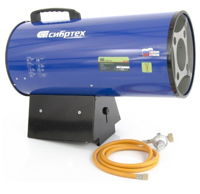 Газовая тепловая пушка Сибртех GH-30 (30 кВт)