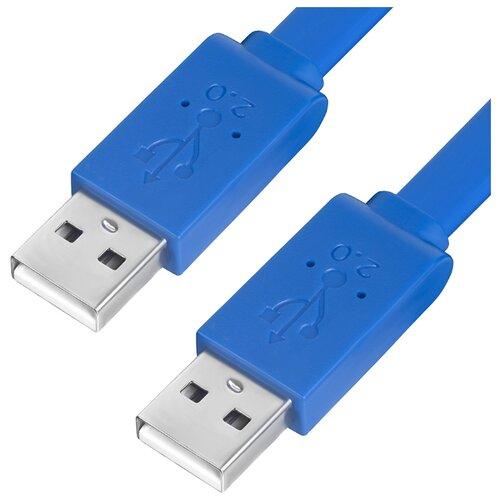 Кабель GreenConnect USB 2.0 AM - USB 2.0 AM (GCR-UM4MF-BD) 1.8 м синийКомпьютерные кабели, разъемы, переходники<br>