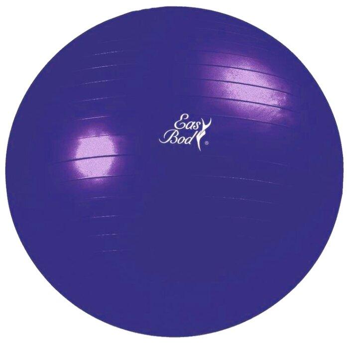 Фитбол Easy body 1767EG-IB3, 75 см