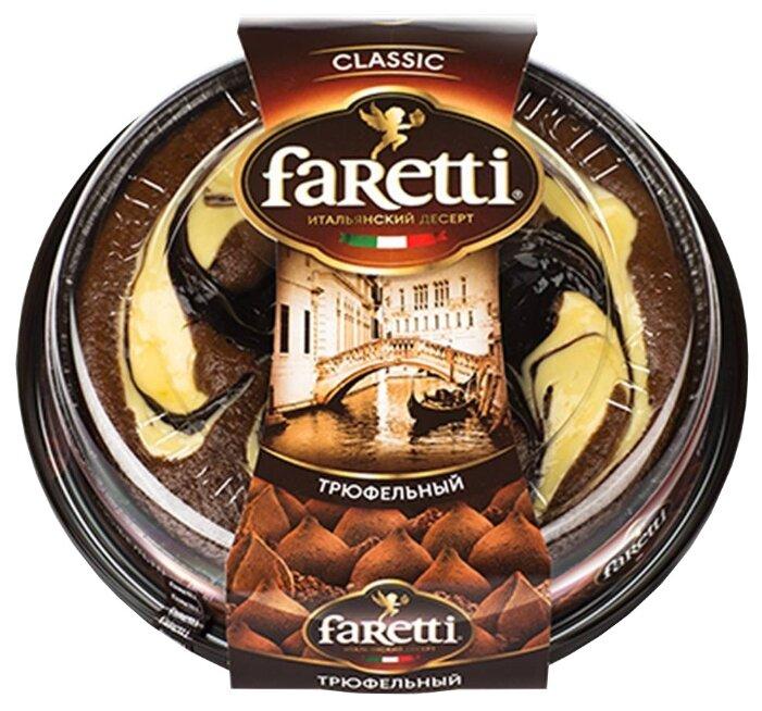 Торт бисквитный Faretti трюфельный 400г