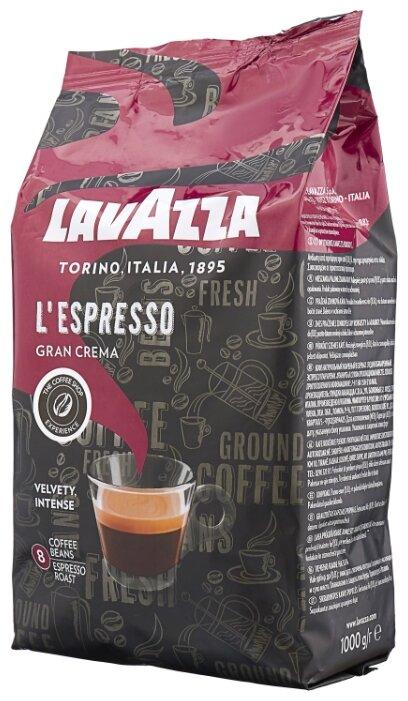 Кофе в зернах Lavazza Gran Crema Espresso