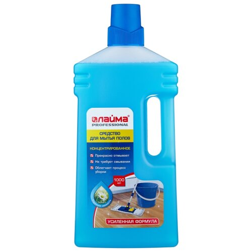 Лайма Средство для мытья полов Professional Утренняя свежесть 1 л средство для мытья посуды лайма professional яблоко 5 л