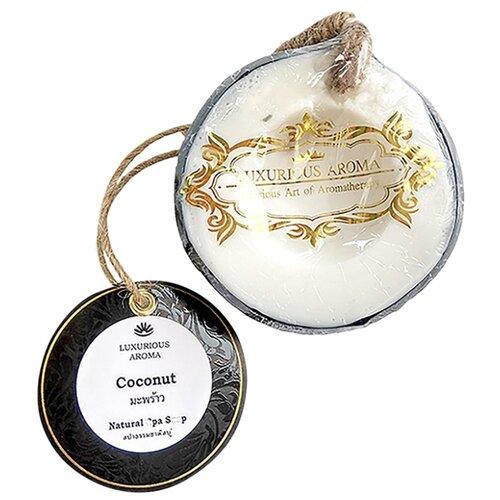 Мыло ручной работы Aur'Darrica Luxurious Aroma Кокос натуральное СПА фруктовое фигурное 120 гМыло<br>
