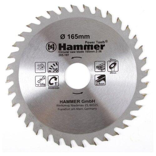 Пильный диск Hammer Flex 205-107 CSB WD 165х30 мм пильный диск hammer flex 205 106 csb wd 165х30 мм