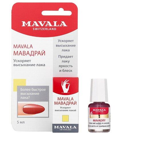 Mavala верхнее покрытие Mavadry 5 мл бесцветный mavala mavadry