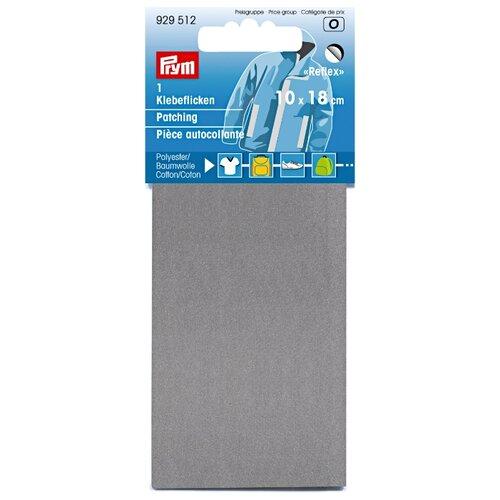 Купить Prym 929512 Ткань для заплаток светоотражающая 18 x 10 см, серебристый, Фурнитура