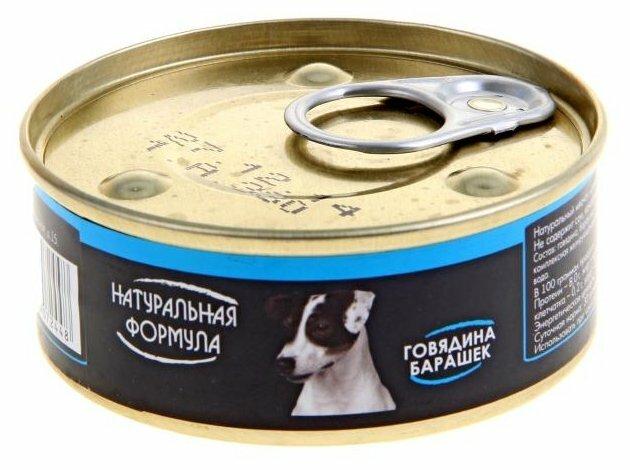 Корм для собак Натуральная Формула Консервы для собак Говядина и барашек (0.1 кг) 1 шт.