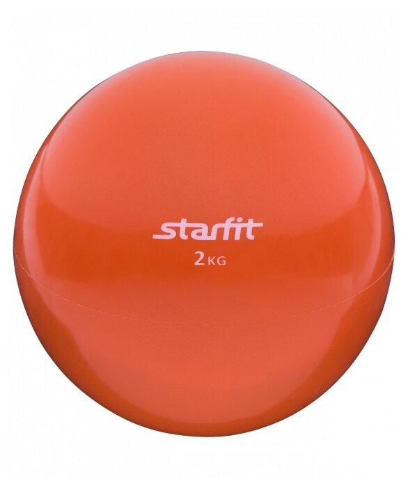 Купить Медбол <b>Starfit GB</b>-<b>703</b>, 2 кг в Минске с доставкой из ...