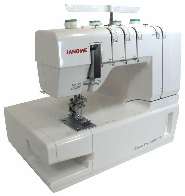 Оверлок Janome Cover Pro 2000 CPX