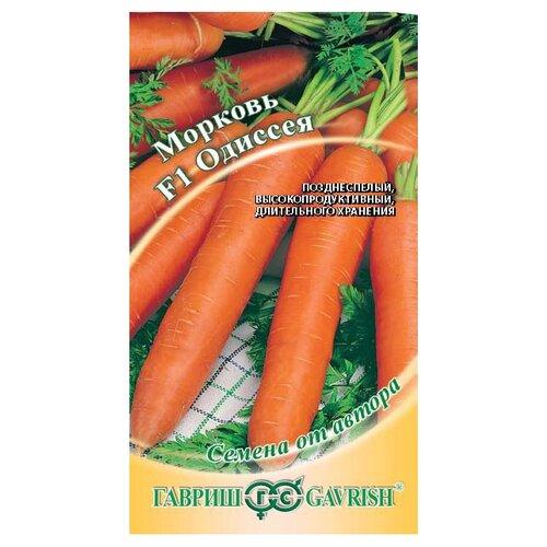 семена гавриш семена от автора морковь мармелад оранжевый 2 г 10 уп Семена Гавриш Семена от автора Морковь Одиссея F1 0,3 г, 10 уп.