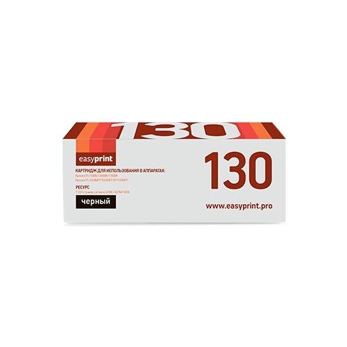 Фото - Картридж EasyPrint LK-130, совместимый картридж easyprint lk 160 совместимый