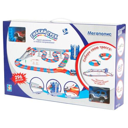 Трек 1 TOY Мегаполис Т10200 трек 1 toy мегаполис т10200
