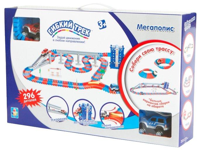 Трек 1 TOY Мегаполис Т10200