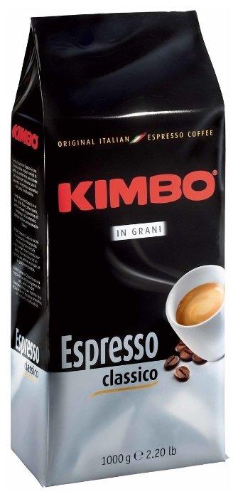 Кофе в зернах Kimbo Espresso Grani