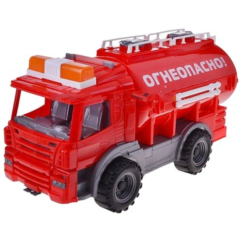 Автоцистерна Нордпласт Спецтехника Огнеопасно (206/236) 43 см красныйМашинки и техника<br>