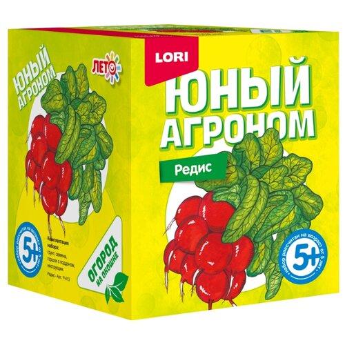 Купить Набор для выращивания LORI Юный агроном. Редис Р-013, Наборы для исследований