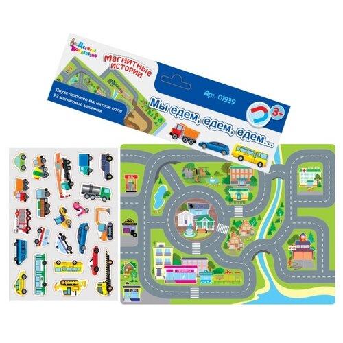 Купить Игровой набор Десятое королевство Магнитные истории - Мы едем, едем, едем 01939, Игровые наборы и фигурки