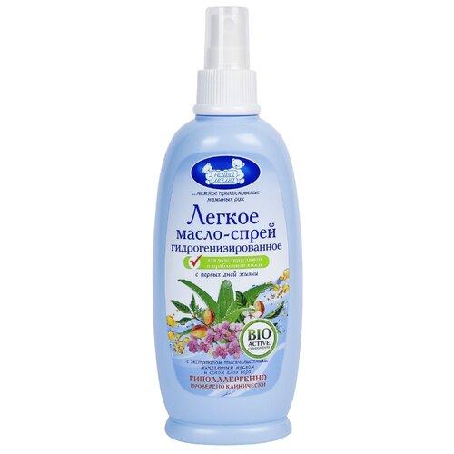 Наша мама Легкое масло-спрей гидрогенизированное для чувствительной и проблемной кожи 250 мл масло для проблемной кожи псораведика