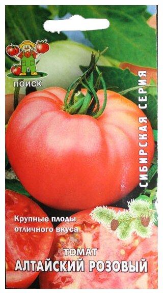 Семена ПОИСК Сибирская серия Томат Алтайский розовый 0.1 г