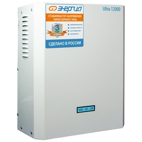 Стабилизатор напряжения Энергия Ultra 12000Стабилизаторы напряжения<br>