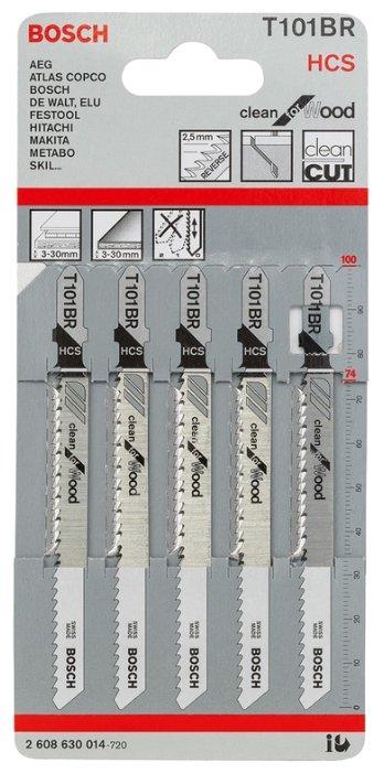 Набор пилок для лобзика BOSCH T101BR 2608630014 5 шт.