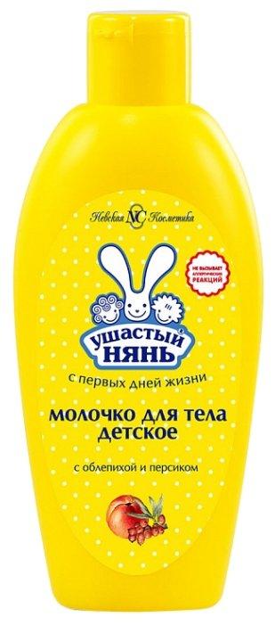 Детская серия (Невская косметика) Молочко для тела Ушастый нянь