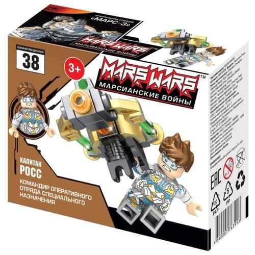 Конструктор Mars Wars Марсианские войны MW-KR38 Капитан Росс, Конструкторы  - купить со скидкой