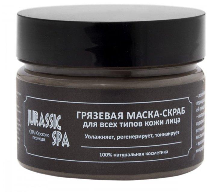 Оно регулирует выработку себума, сужает поры, предупреждает окисление кожи.