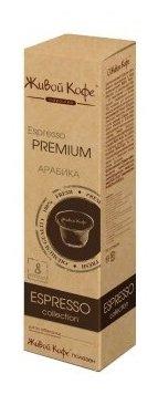 Кофе в капсулах Живой Кофе Espresso Premium (8 шт.)