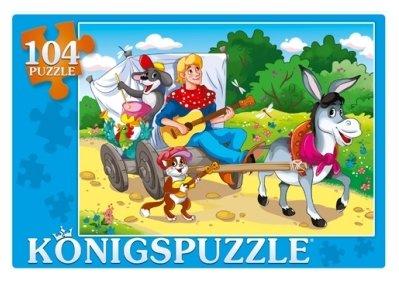 Пазл Рыжий кот Konigspuzzle Бременские музыканты (ПК104-5523), 104 дет.