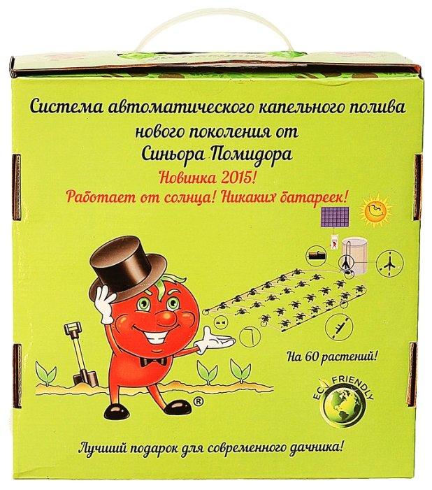 Синьор Помидор Набор капельного полива 60 растений с автоматикой, длина шланга:18 м, с таймером, кол-во растений: 60 шт.