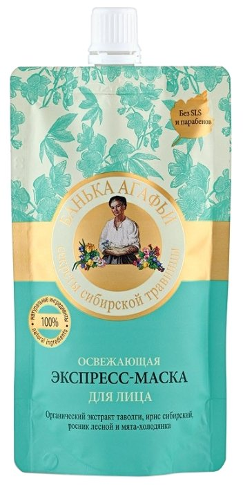 Рецепты бабушки Агафьи Экспресс-маска Банька Агафьи Освежающая