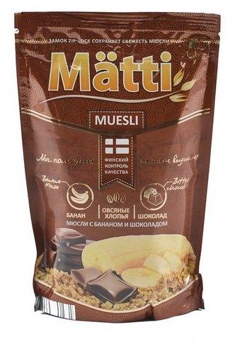 Мюсли Matti Банан и Шоколад 250г