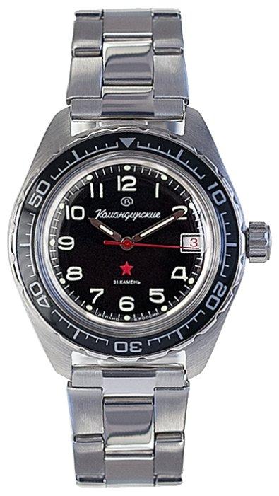 Стоимость часы восток стоимость за перевозки час договор