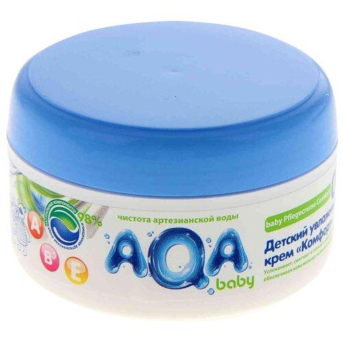 AQA baby Детский увлажняющий крем Комфорт 100 млУход за кожей<br>