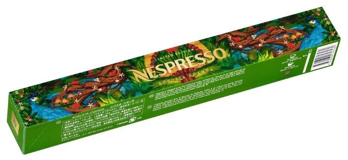 Кофе в капсулах Nespresso Robusta Uganda (10 шт.)