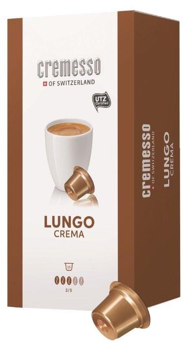 Кофе в капсулах Cremesso Lungo Crema (16 капс.)