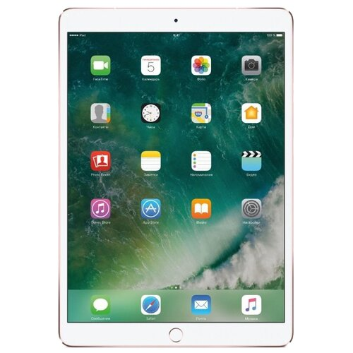 Планшет Apple iPad Pro 10.5 64Gb Wi-Fi + Cellular rose gold