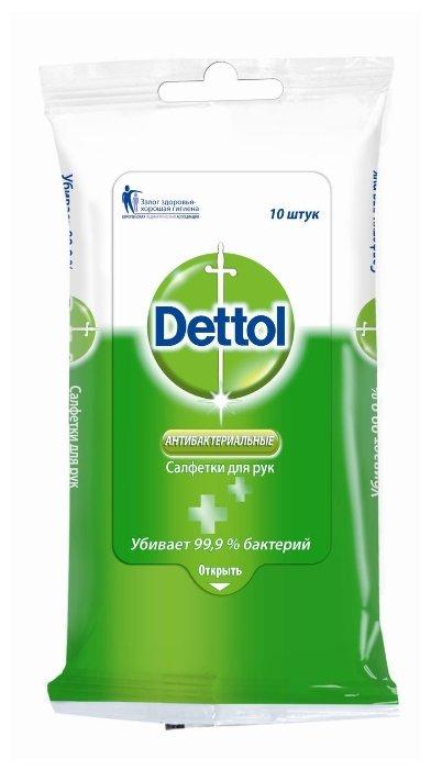 Салфетки Dettol Антибактериальные для рук, 10 шт.