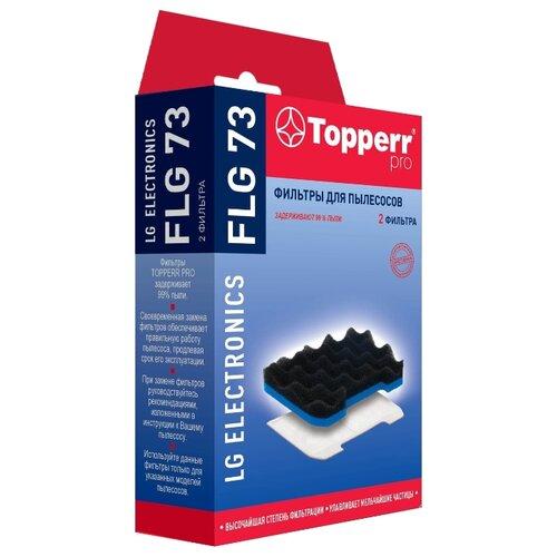 Topperr Набор фильтров FLG 73 1 шт.