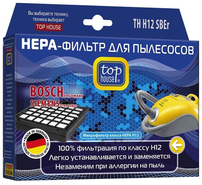 Top House HEPA-фильтр TH H12SBEr