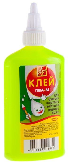 Клей ПВА-М 125 грамм (20С 1354-08)