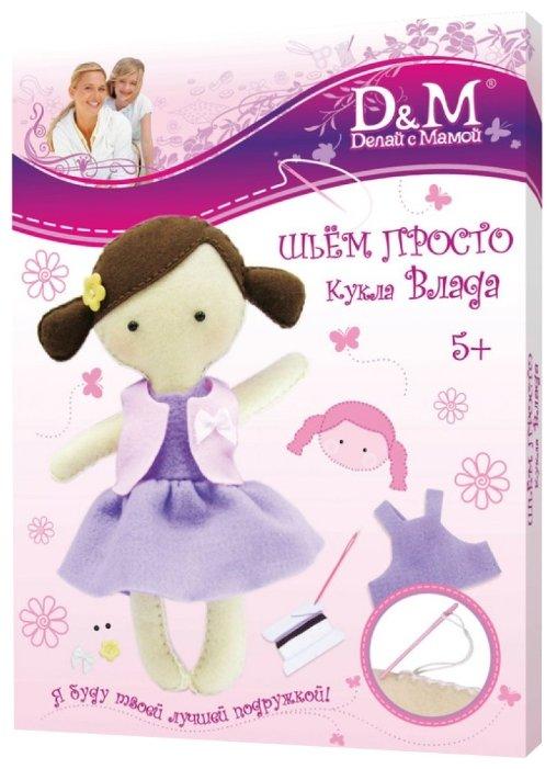 D&M Шьем просто Кукла Влада (48130)