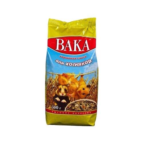 Кормовая смесь для хомяков Вака Высокое качество 500 г корм для хомяков вака милый грызун овощное ассорти 200 г
